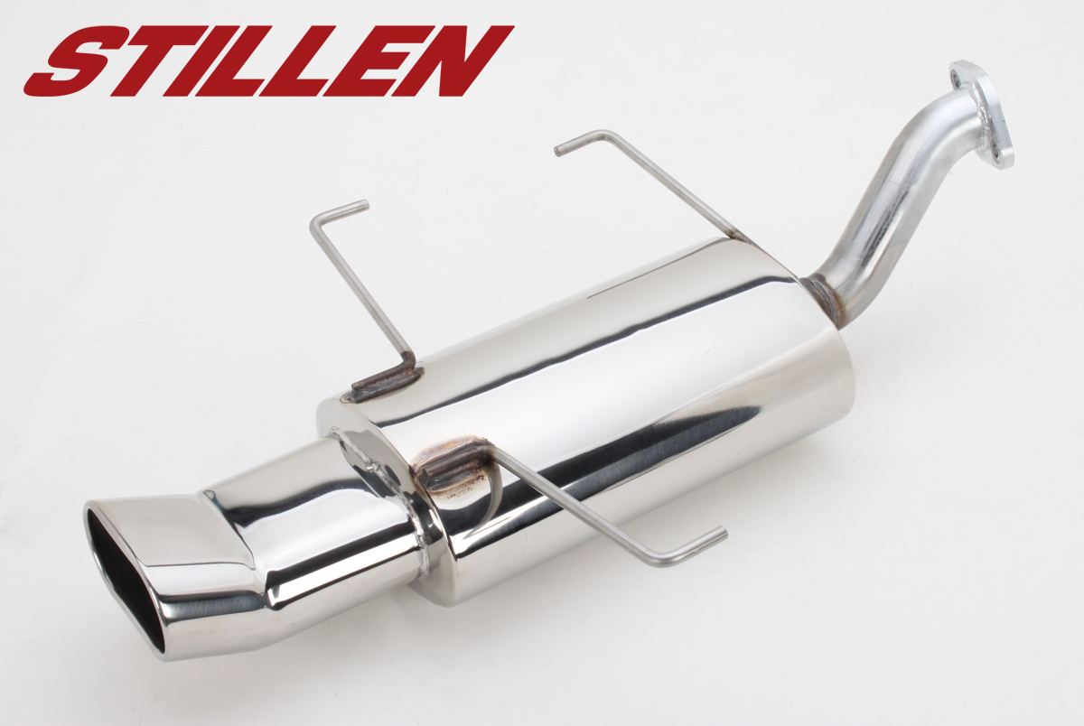 STILLEN_Nissan_Cube_Exhaust_System_3 nissan cube intake and exhaust system released! stillen garage nissan cube radio wiring diagram at nearapp.co