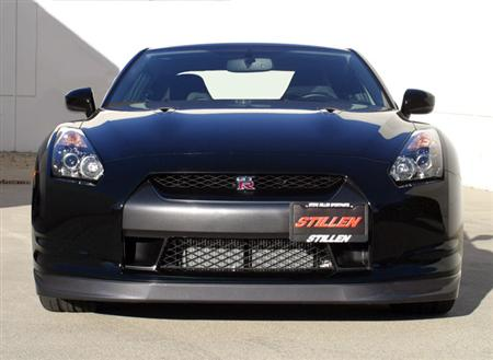 Nissan GT-R License Plate Bracket