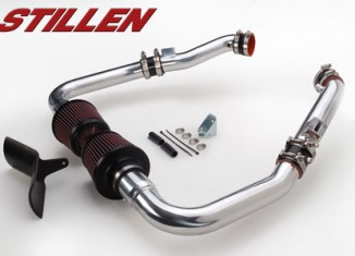 Generation 3 Ultra Long Tube Intake for the G37 Coupe