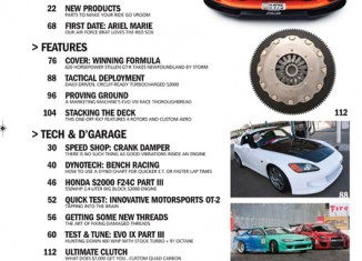 DSPORT Issue 91 Table of Contents - Featuring the STILLEN R35 GT-R