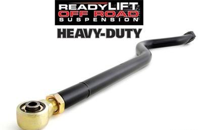 Heavy Duty Track Bar